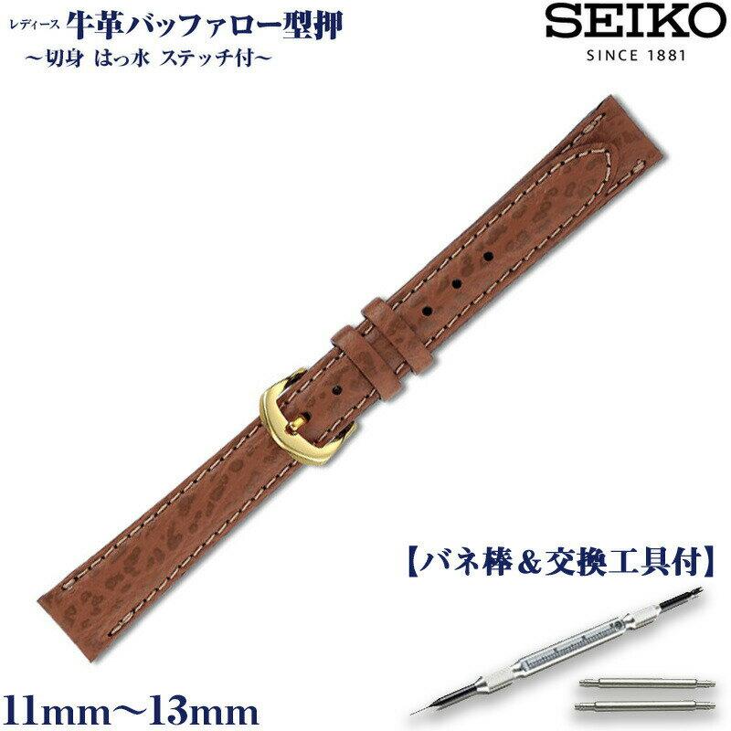 腕時計用アクセサリー, 腕時計用ベルト・バンド  SEIKO 11mm 12mm 13mm DX94 DX95 DX96