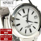 在庫あり☆【あす楽】【送料:バンド調整:ラッピング無料】SEIKO セイコー SPIRIT スピリットソーラー電波時計ペアモデル メンズ腕時計SBTM167