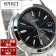 在庫あり☆【バンド調整:ラッピング無料】SEIKO セイコー SPIRIT スピリットソーラー電波時計ペアモデル メンズ腕時計SBTM169