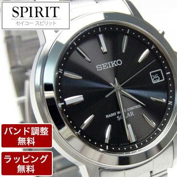 クリスマスプレゼント 腕時計 メンズ セイコー腕時計 SEIKO セイコー SPIRIT スピリット ソーラー電波時計 SBTM169