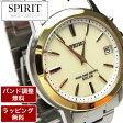 【バンド調整:ラッピング無料】SEIKO セイコーSPIRIT スピリットソーラー電波時計ペアモデルメンズ腕時計SBTM170