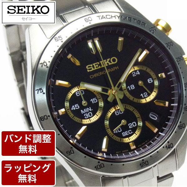 腕時計, メンズ腕時計 5777OFF 1127 SEIKO SPIRIT QUARTZ CHRONOGRAPH SBTR015