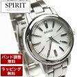 【バンド調整:ラッピング無料】SEIKO セイコーSPIRIT スピリットソーラー電波時計ペアモデルレディース腕時計SSDY017