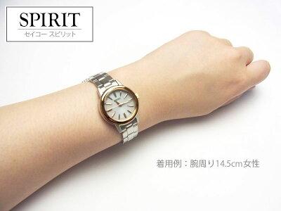 在庫あり□【バンド調整:ラッピング無料】SEIKOセイコーSPIRITスピリットソーラー電波時計ペアモデルレディース腕時計SSDY018