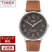 正規品【ラッピング無料】TIMEX タイメックス 腕時計Waterbury Classicウォーターベリークラシック40mmTW2P95800