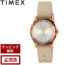 タイメックス 腕時計 TIMEX オリジナル キャンパー 29mm トータス べっ甲風 TW2T96100