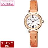 [月間優良ショップ受賞] シチズン 腕時計 ウィッカ CITIZEN wicca ソーラーテック(電波受信機能なし) レディース腕時計 KP3-627-10