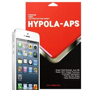 iPhone5/5S ケース用保護フィルム 超高硬度フィルム ハイポラアップス