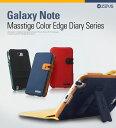 GALAXY Note SC-05D ケース ZENUS Masstige color Edge Diary ●スタンド付