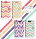 【iPhone SE 5s/5ケース】Happymori Summer Pattern(ハッピーモリ サマーパターン)手帳型 マグネット ポケット かわいい レザーケース アイフォン スマホカバー スマホケース