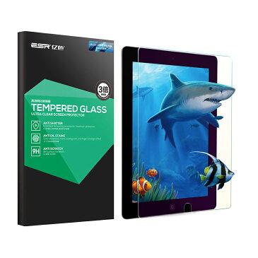 iPad Pro 10.5インチ 液晶保護 ガラスフィルム ブルーライトカット 強化ガラスフィルム 日本製旭硝子素材 硬度9H 飛散防止 気泡ゼロ 指紋付きにくい アイパッドプロ