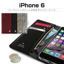 【iPhone6 ケース】DreamPlus シークレットポケットお財布ダイアリーケース(シークレットポケットオサイフダイアリーケース レッド)iPhone6 カバー,アイホン6 ケース,アイフォンカバー,手帳型,カード収納,小銭入り