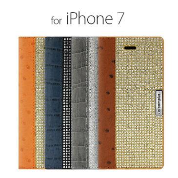 【訳あり アウトレット】iPhone7 ケース 手帳型 DreamPlus Wannabe Leathrer Diary(ドリームプラス ワナビーレザーダイアリー)アイフォン 本革 ラインストーン カバー
