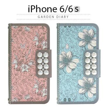 【訳あり アウトレット】iPhone6s ケース 手帳型 Mr.H Garden Diary(ミスターエイチ ガーデンダイアリー)アイフォン iPhone6