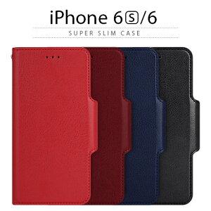 1f1575cb6c1b 【訳あり アウトレット】iPhone6s ケース 手帳型 HANSMARE Super Slim Case(ハンスマレ スーパー