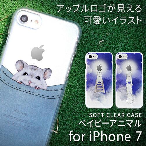 スマートフォン・携帯電話用アクセサリー, ケース・カバー iPhone 8 7 Dparks