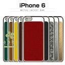 【iPhone6ケース】araree Metal Jacket Bar(メタルジャケット) ★ 05P01Mar15