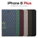 【iPhone6 Plus ケース】araree Diamond Cube Diary(アラリー ダイアモンドキューブダイアリー)