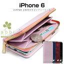 iPhone6s/6 ケース Dreamplus Zipper お財布付きダイアリーケース (ジッパー オサイフツキダ……