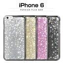 【iPhone6 ケース】 Dreamplus Persian Plus (ペルシャンプラス) ラインストーン バータイプ スリム ハードケース きらきら,ドリームプラス,レザーケース,iPhone6 カバー,アイホン6 ケース,iPhone6 4.7イン カバー ★ 05P01Mar15