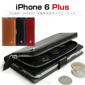 iPhone6s Plus/6 Plus ケース dreamplus Combi Jacket…