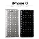 【iPhone6 ケース】 GAZE Glossy Dot Diary(ゲイズ グロッシードットダイアリー)レザー,合成皮革,ドッド手帳,高級,エナメル,iPhone6 カバー,アイホン6 ケース,iPhone6 4.7インチ カバー