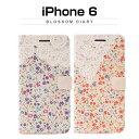 【B品50%セール】【iPhone6 ケース】 Happymori Blossom Diary (ブロッサムダイアリー)