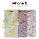 【iPhone6ケース】Happymori Fall in flower Diary (フォールインフラワーダイアリー) 手帳 フリップ マグネット ポケット かわいい レザーケース アイホン6 ケース,アイホン6 カバー★ 05P01Mar15