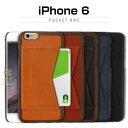 【iPhone6 ケース】 LAYBLOCK Leather Pocket Bar(レイブロック レザーポケットバー)キャメル、モカ、ダークチョコ、ネイビー、ブラック,iPhone6 カバー,アイホン6 ケース,iPhone6 4.7インチ カバー,バータイプ,本革,収納,高級,ポケット付き,カード★ 05P01Mar15