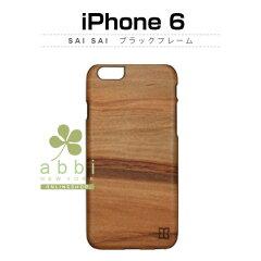 アイフォン6s/6兼用!iPhone6s/6 ケース 天然木 Man&Wood Sai Sai (マンアンドウッド サイサ...