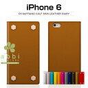 【iPhone6ケース】SLG Design D5 Saffiano Calf Skin Leather Diary(エスエルジーデザイン D5 サフィアーノカーフスキンレザーダイアリー)手帳 フリップ サフィアーノ カーフレザー 本革,レザーケース,iPhone6 カバー,アイホン6 ケース,iPhone6 4.7イン カバー