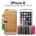 【iPhone6ケース】SLG Design D6 Italian Minerva Box Leather Card Pocket Bar(エスエルジ—デザイン D6 イタリアンミネルバボックスレザーカードポケットバー) バータイプ ハードケース 本革,レザーケース,iPhone6 カバー,アイホン6 ケース,