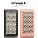 【iPhone6 ケース】 ZENUS Jewelry Diary(ゼヌス ジュエリーダイアリー)iPhone6 カバー,アイホン6 ケース,iPhone6 4.7インチ カバー,手帳,ラインストン,女性,収納★ 05P01Mar15