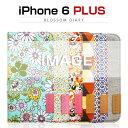【iPhone6 Plus ケース】 araree Blossom Diary (ブロッサムダイアリー インディー)