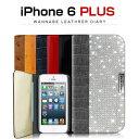 【iPhone6 Plus ケース】 Dreamplus Wannabe Leathrer Diary (ワナビーレザーダイアリー) ラインストーン 手帳 フリップ きらきら 本革 レザー,ドリームプラス,レザーケース,iPhone6Plus カバー,アイホン6プラス ケース,iPhone6plus 5.5イン カバー
