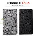 【iPhone6 Plus ケース】 GAZE Bubbly Diary(ゲイズ バブリーダイアリー)レザー,合成皮革,手帳,高級,エナメル,iPhone6 plus カバー,アイホン6プラス ケース,iPhone6 Plus 5.5インチ カバー