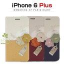 【iPhone6 Plus ケース】 Happymori Memories of Paris Diary (メモリーズオブパリ ダイアリー),手帳,マグネット,ポケット,レザーケース, フリップ,アイホン6プラス,ケース,アイホン6プラス カバー★ 05P01Mar15
