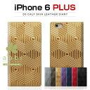 【iPhone6 Plus ケース】 SLG Design D4 Metal Leather Diary (D4 メタルレザーダイアリー) メタルレザー メタリック 幾何学模様 ダイアリー 手帳 フリップ ,レザーケース,iPhone6 Plus カバー,アイホン6 プラス ケース,iPhone6 Plus 5.5インチ カバー