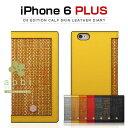【iPhone6 Plus ケース】 SLG Design D5 Edition Calf Skin Leather Diary (D5 エディション カーフスキンレザーダイアリー) ダイアリー 手帳 カーフレザー 本革,SLGデザイン レザーケース,iPhone6 Plus カバー,アイホン6 プラス ケース,