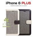 【iPhone6 Plus ケース】 ZENUS Herringbone Diary(ヘリンボーンダイアリー)ファブリック、ヘリンボーン、へリングボーン、ツイード,手帳,ダイアリー,フリップ、★ 05P01Mar15