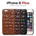 【iPhone6 Plus ケース】 ZENUS Croco Quilting Bar(ゼヌス クロコキルティングバー)★ 05P01Mar15