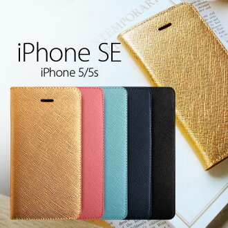 iPhone SE 案例書類型 LAYBLOCK 真皮翻轉案例 (Leigh 塊薩法諾夫翻轉案例) iPhone se / 5 為 iPhone SE s/5 / 5 s/5 SE 的 iPhone 保護套,iPhone SE 封面,筆記本外殼、 天然皮革,真皮皮革