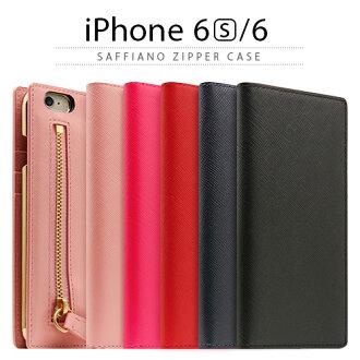 可愛的 iPhone 6 iPhone6s 案例筆記本型 SLG 設計真皮拉鍊案例 (能源設計與真皮皮套拉鍊) 紅色藍色黑色皮革皮革錢包,可愛 smahocase iPhone 封面時尚流行商店 iPhone 6 s