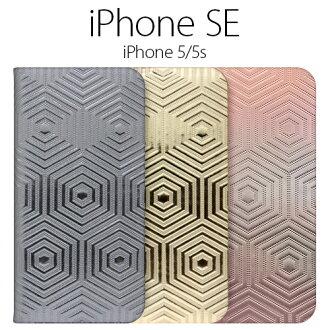 iPhone iPhone SE 案例筆記本型 SLG 設計金屬皮革日記 (能源設計金屬皮革日記) se / 5 為 iPhone SE s/5 / 5 s/5 SE 的 iPhone 保護套,iPhone SE 封面,筆記本外殼,smahocover,金屬的顏色,鉻