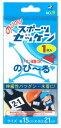 のびのび スポーツゼッケン(大サイズ 1枚入) G400-00009メール便/宅配便可