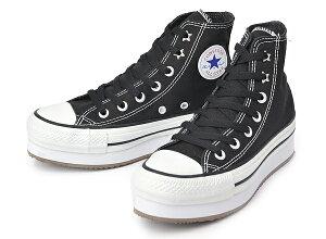 ≪miniコラボ≫ レディース 【converse】 コンバース ALL STAR S-PLT(A) HI オールスター S-PLT(A) ハイ WI12 ABC-MART限定 BLACK /ABCマート楽天市場店 spr10P05Apr13
