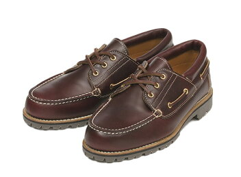 Walking Shoes 6900: Super Brown