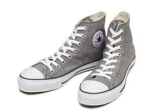 【converse】 コンバース ALL STAR FUZZYDENIM HI オールスター ファジーデニム ハイ 14FW GRE...