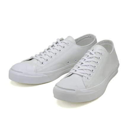 Converse Jack Purcell Enamel Leather