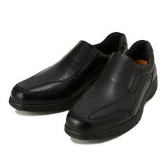 楽天で靴とか財布とか買った